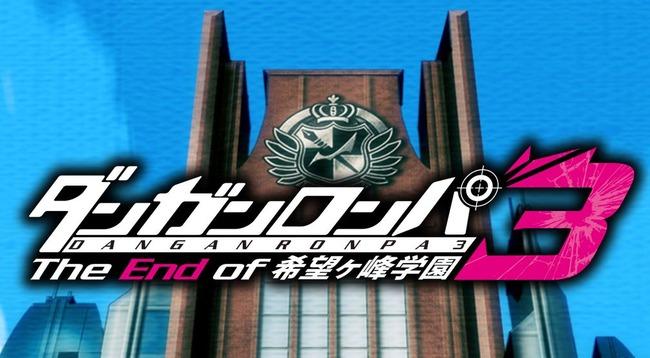 ダンガンロンパ3 ティザーサイト 新キャラクター ビジュアル モノミ モノクマ アニメジャパンに関連した画像-01