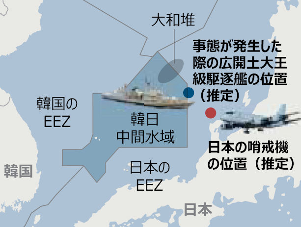 レーダー照射 韓国 逆ギレに関連した画像-03