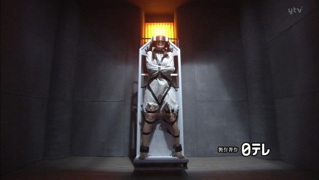 ブサブサ 拘束に関連した画像-06