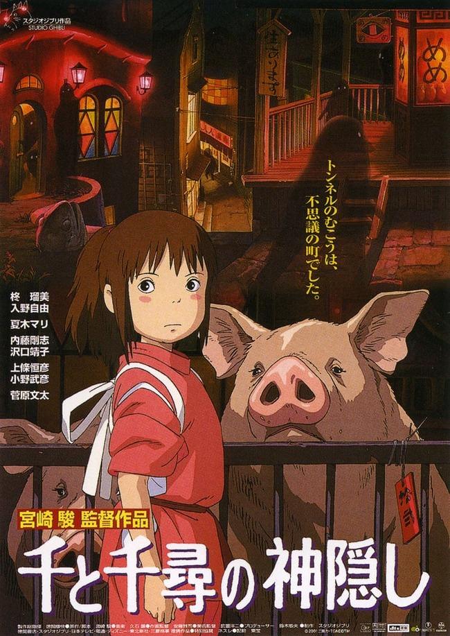 千と千尋の神隠し ジブリ 中国 劇場公開 ポスター 美しいに関連した画像-08