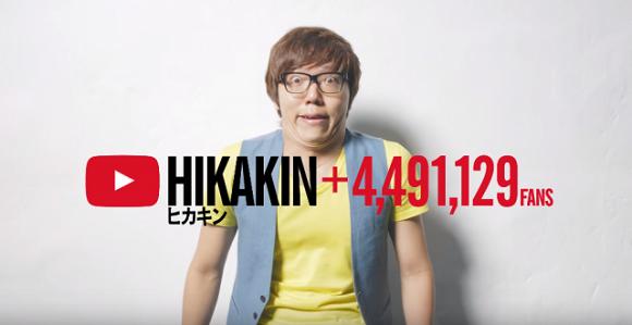【Youtuberの裏側】ヒカキンさんの1日の生活に密着した動画が公開され話題に→「バカにしててごめん」「子供に見せるべき」「休んでくれ」