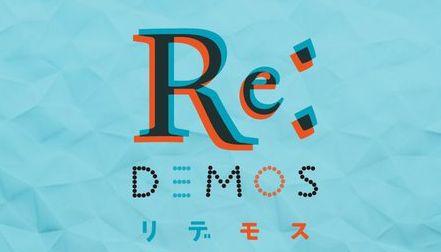 奥田愛基 ReDEMOSに関連した画像-01
