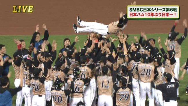 北海道日本ハムファイターズ 日ハム 日本シリーズ 広島カープ 10年ぶり 日本一に関連した画像-01
