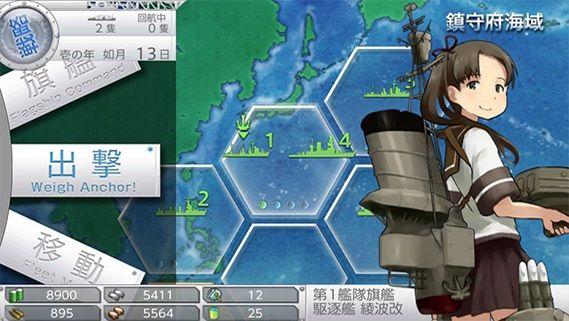 艦これ改 発売日 クオリティ UIに関連した画像-06