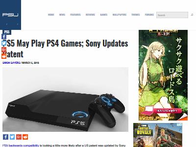 PS5 PS4 互換性に関連した画像-02