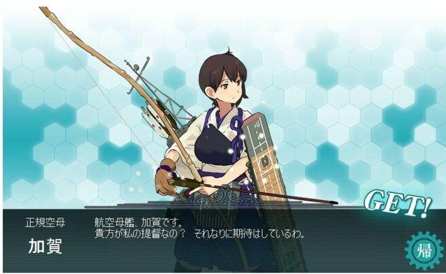 艦隊これくしょんに関連した画像-01