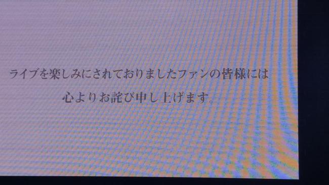 マキシマムザホルモン ライブ活動休止に関連した画像-03
