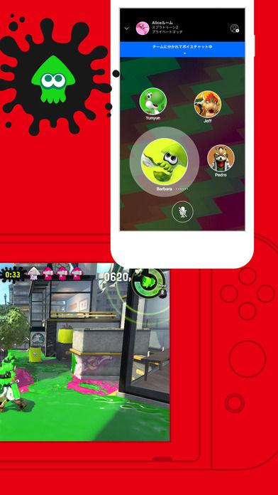 ニンテンドースイッチ オンライン スプラトゥーン2 アプリに関連した画像-07