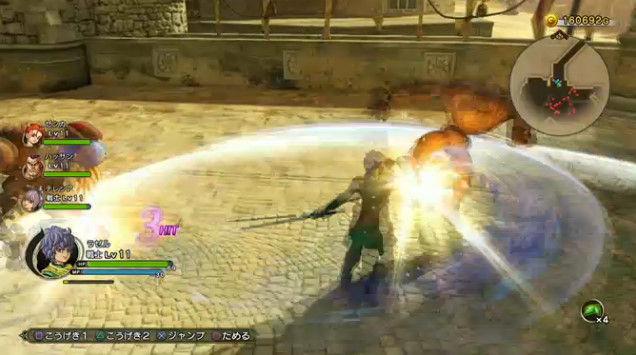 ドラゴンクエストヒーローズ DQH ドラクエヒーローズ ドラゴンクエスト ドラクエに関連した画像-18