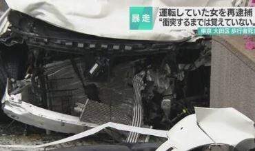 大田区 職質 暴走 ひき逃げ 中川真理紗容疑者に関連した画像-01