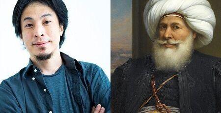 ひろゆき イスラム教 コーラン ムハンマド デマ 嘘 宗教に関連した画像-01