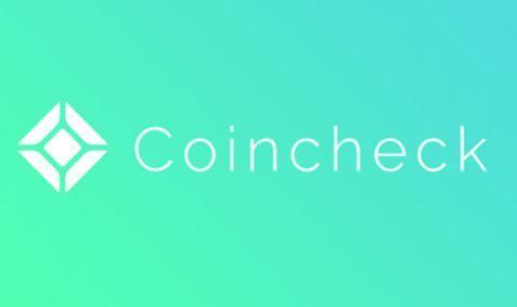 コインチェック ビットコイン 決済サービスに関連した画像-01