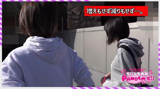 女性 声優 パチンコ キャンプ 森千早都 道井悠 もりみちに関連した画像-07
