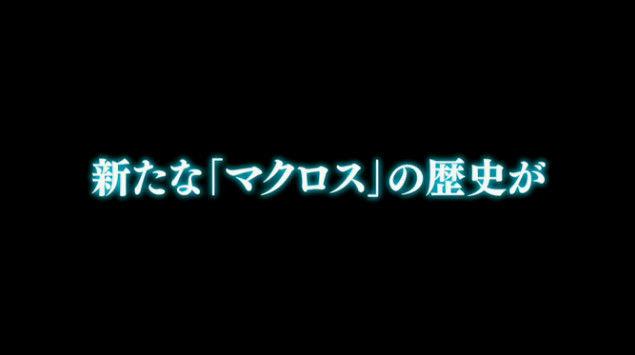 マクロスデルタ 歌姫 フレイア・ヴィオン 鈴木みのりに関連した画像-36