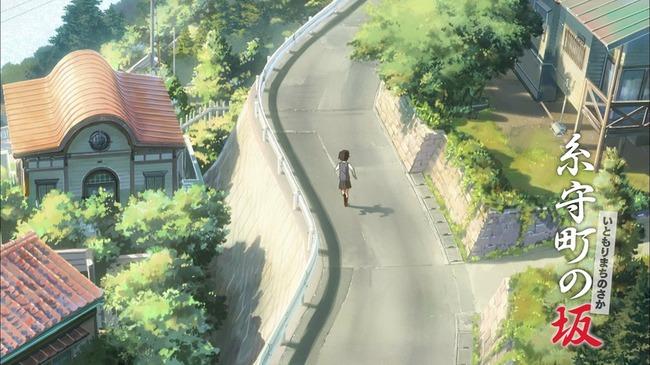君の名は。 全力坂 コラボ 坂の名は。に関連した画像-05