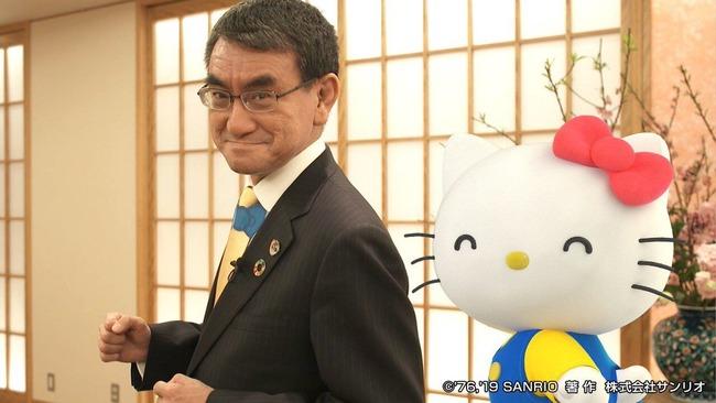 河野太郎 総理大臣 首相 自民党総裁 クソツイ ネタツイに関連した画像-01