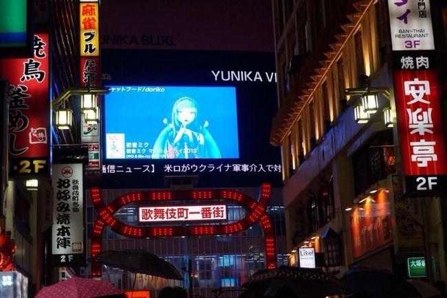 歌舞伎町アニメソング施設に関連した画像-01