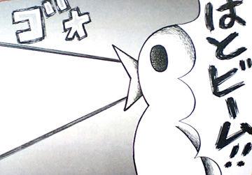 ハト ガン 乳がん 検査に関連した画像-01