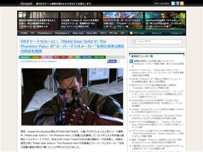 スーパーマリオメーカー メタルギアソリッド5 売上に関連した画像-02