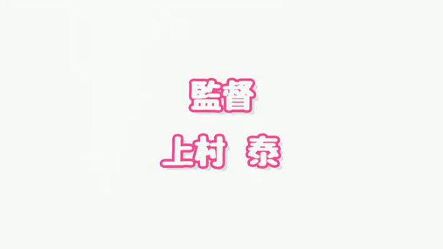 パンチライン 小室哲哉に関連した画像-03