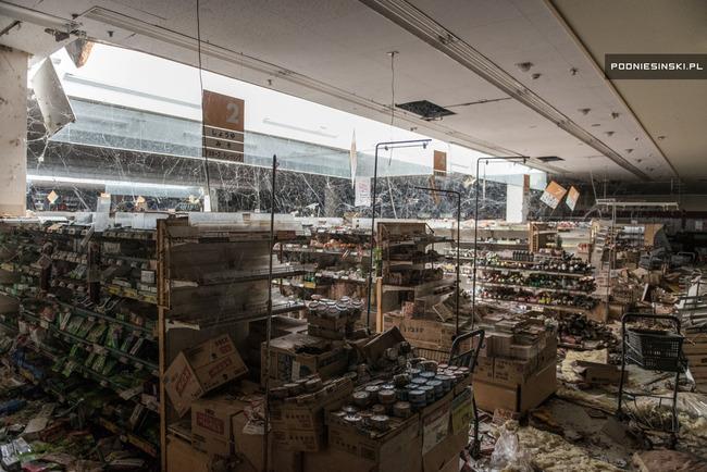 福島 原発 放射能に関連した画像-18