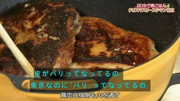 平野レミ クリスマス きょうの料理 20分に関連した画像-38
