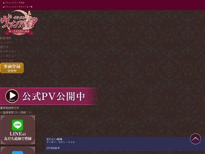 偉人 Fate 女体化 男性化 ジャンヌ・ダルク 性別 乙女ゲー イケメンヴァンパイア イケヴァンに関連した画像-03