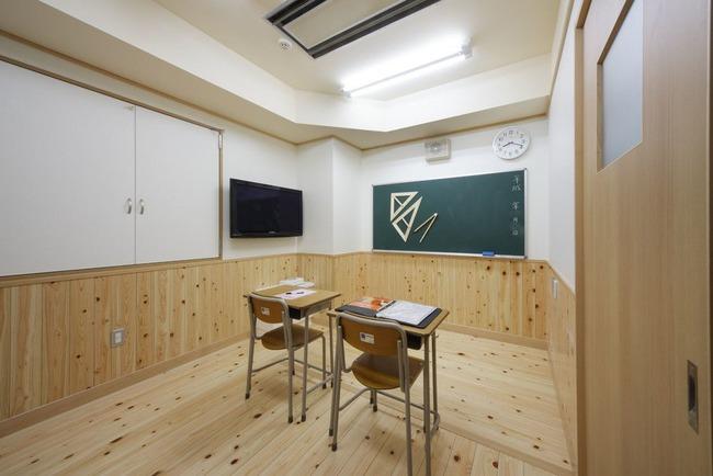 新潟 ラブホ コスプレ 教室 病室に関連した画像-03