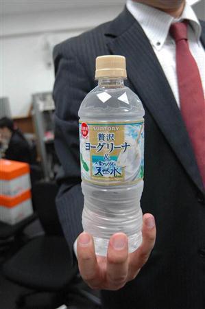 サントリー レモンジーナ ヨーグリーナ 一時 販売中止 売れすぎ ヨーグルト 天然水に関連した画像-03