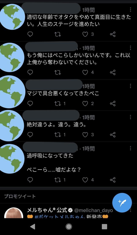 加藤純一 結婚 兎田ぺこら 疑惑に関連した画像-17