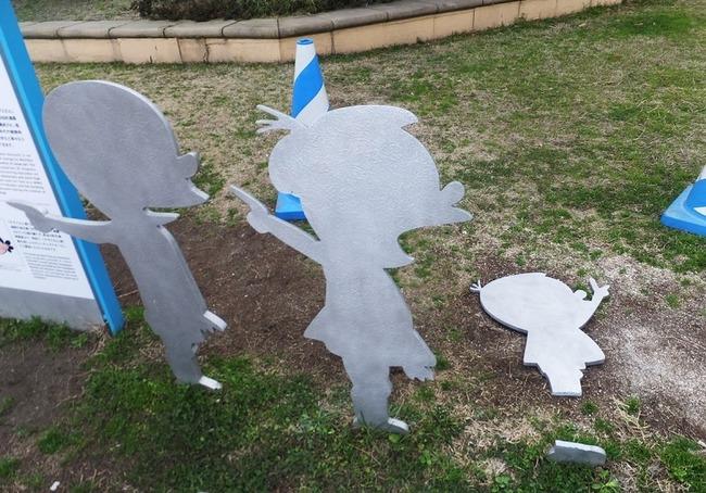 サザエさん タラちゃん 死亡に関連した画像-03