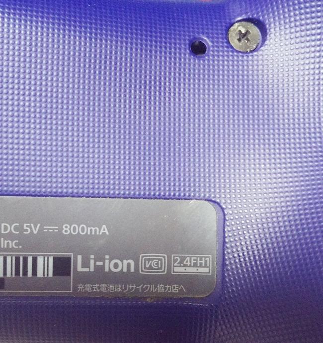 PS4 PS5 コントローラー 故障 対処法 リセットボタンに関連した画像-03