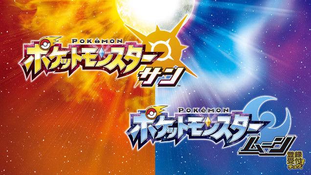 ポケモン サン ムーン 新サイト オープン 新ポケモン カプ・コケコ クワガノンに関連した画像-01