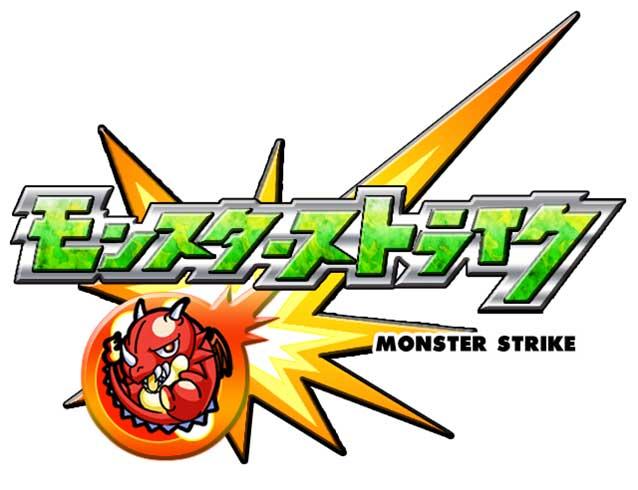 モンスターストライク BANに関連した画像-01