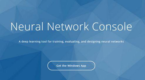 ソニー プログラミング 不要 AI開発 ツール 無料公開 Neural Network Consoleに関連した画像-01