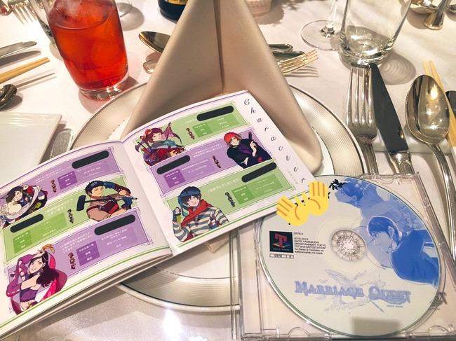結婚式 新郎新婦 ゲーム好き 初代PSゲームソフト風 ゲストブックに関連した画像-03