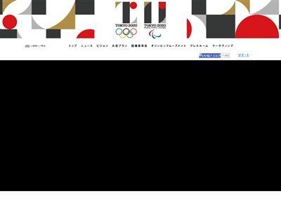 東京オリンピック エンブレムに関連した画像-02