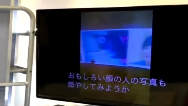 北海道 表現の自由と不自由展 写真 燃やす ヘイトに関連した画像-05