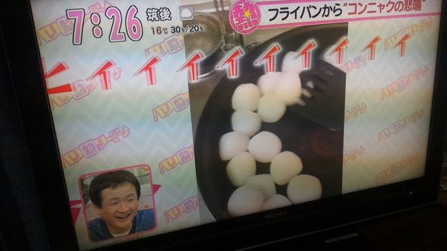 クジラックス テレビ デビュー ゆ虐 玉こんにゃくに関連した画像-02