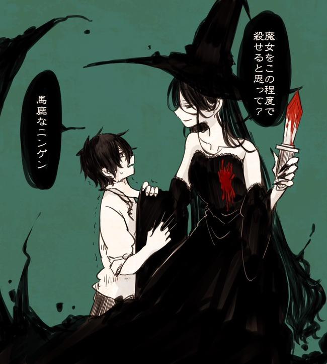 魔女集会で会いましょう ツイッター 魔女 少年 子供 ハッシュタグに関連した画像-06