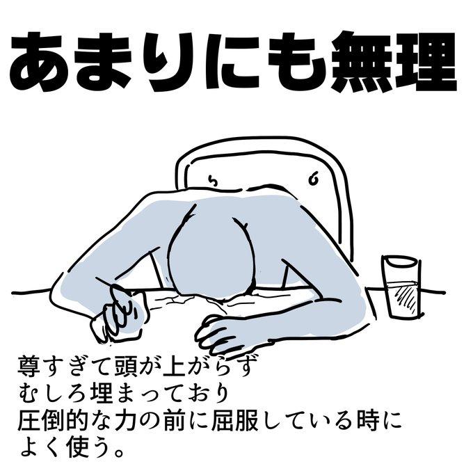 語弊力 オタク 無理 乱用に関連した画像-03