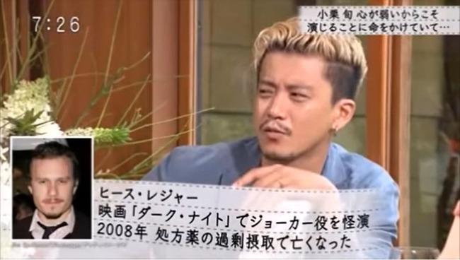 沢尻エリカ 麻薬 ドラッグ TV番組 小栗旬 役者に関連した画像-03