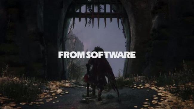 フロムソフトウェアに関連した画像-09