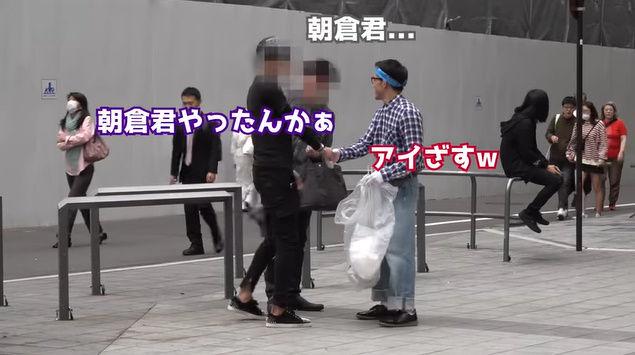 朝倉海 YouTuber 格闘家 オタク ポイ捨て 歌舞伎町 タバコ 喧嘩に関連した画像-25