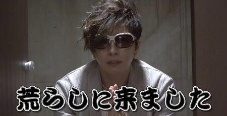 ガクト GACKT YouTube デビュー 荒らし チャンネル がくちゃんに関連した画像-01