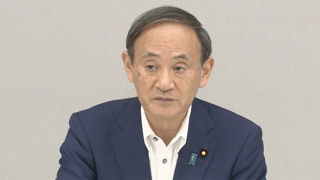 菅首相、東京五輪開催に強い決意を示す「人類が新型コロナに打ち勝った証としたい」