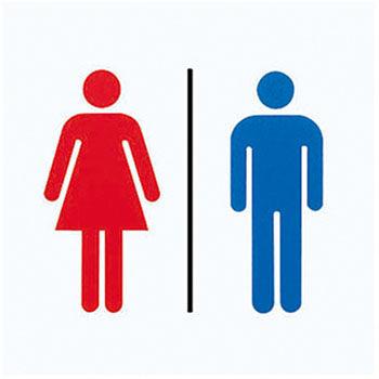 今の時代「男と女」どっちに生まれたほうが得だと思う?