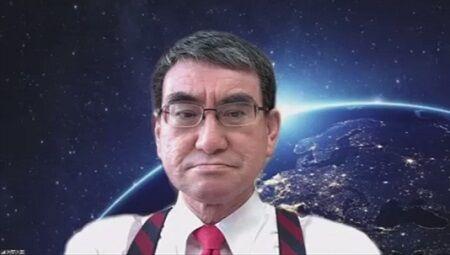 河野大臣 ブロック ツイッター Twitter トレンド 批判 誹謗中傷 意見に関連した画像-01