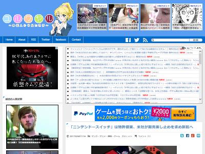 ニンテンドースイッチ 任天堂 特許侵害 Wikipad 販売中止 損害賠償に関連した画像-02