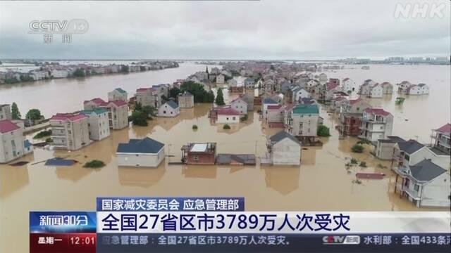 中国 洪水 救助 妥当共産党 公安警察に関連した画像-01
